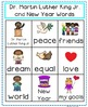 """January Writing- Opinion, Narrative, """"How to,"""" and Informative Writing Practice"""