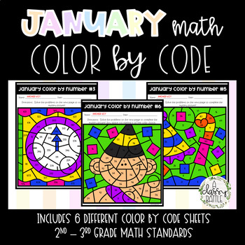January color by code/ mystery picture (addition, subtraction, multiplication)