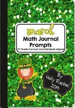 Second Semester Math Journal Prompts Bundle Second Grade