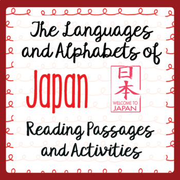 Japan Informational Texts and Activities