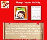 Japan Artwork: Manga Lesson Activity Freebie
