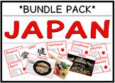 Japan (BUNDLE PACK)