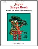 Japan Bingo Book