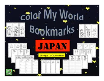 Japan Bookmarks
