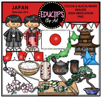 Japan Clip Art Bundle {Educlips Clipart}