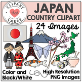 Japan Clipart by Clipart That Cares