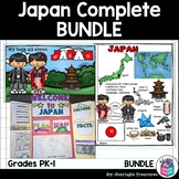 Japan Complete Country Study for Early Readers - Japan Country Bundle