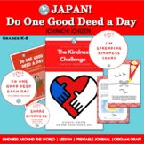 Japan! Do One Good Deed a Day Lesson & Interactive Journal