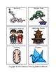 Japan File Folder Matching