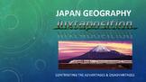 Japan Geography Juxtaposition Art Activity - compare advantages & disadvantages!