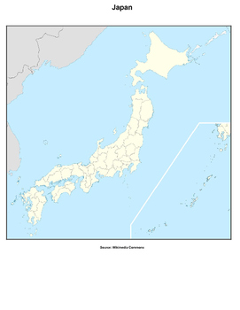 Japan Geography Quiz