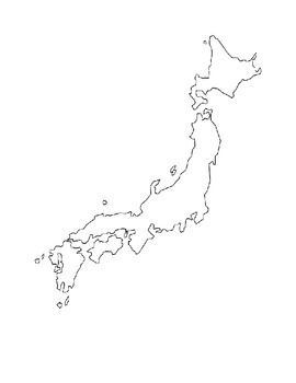 Japan Geography and Culture Packet