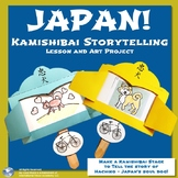 Japan! Kamishibai Storytelling   Tell the Story of Hachiko - Includes Easy Craft