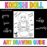 Japan Japanese Kokeshi Doll Visual Art Kids Drawing Guide