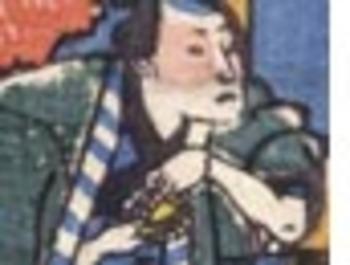 Japan Memoirs of a secret Empire e1 Way of the Samurai Tokugawa Ieyasu w. Key!