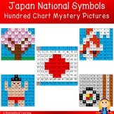 Japan National Symbols Hundred Chart Mystery Pictures with Number Cards & Vocab
