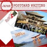 JAPAN - Postcard Writing Activity