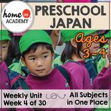 Japan - Weekly Unit for Preschool, PreK or Homeschool Preschool