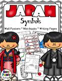 Japan Symbols