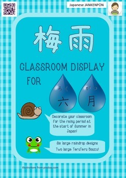Japan: TSUYU ~ Rainy season classroom Display