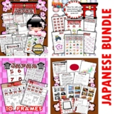 Japan Themed Classroom Center Activity Bundle
