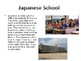 Grade 2 Japan Today Lesson 1-3 - Based on the Core Knowledge Curriculum