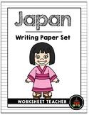Japan Writing Paper Set