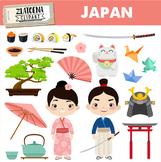Japan clipart Japanese clipart Geisha Samurai clipart Asia