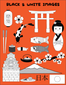 Japan clipart set