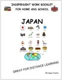 Japan, social studies, fighting racism, literacy, ESL, distance learning (#1221)