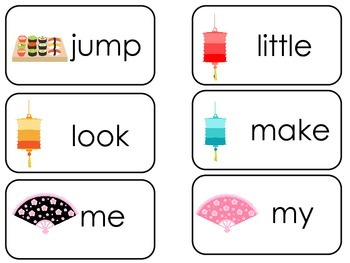 Japan themed Dolch Pre-Primer Sight Word Flash Cards. Prints 40 cards.