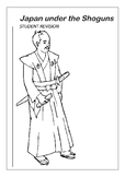 Japan under the Shoguns Student Revision Handouts