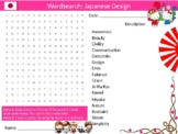 Japan x 3 Wordsearch Puzzle Sheet Keywords Geography Count