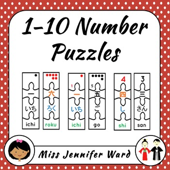 1-10 Number Puzzles in Japanese