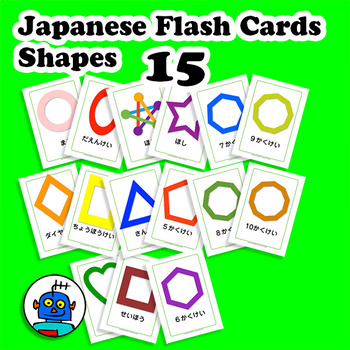 Japanese Shapes Flash Cards. 2D Objects for Maths and Vocabulary Word Wall