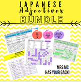 Japanese Adjectives Bundle Distance Learning Self Paced +