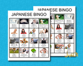 Japanese Adjectives Learning with Pictures – Bingo Cards #29