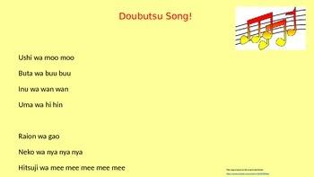 Japanese Animal Doubutsu Song