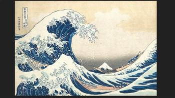 Japanese Art PowerPoint Lecture (AP ART HIST)
