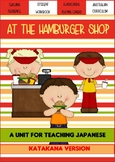 Japanese: At The Hamburger Shop - KATAKANA version