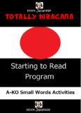 Japanese Beginner Reading Program Step 1 Bundle (A-KO Hira