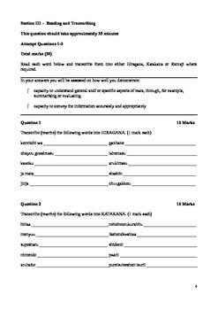 Japanese Beginners Assessment Task 1 Reading & Responding