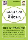 Japanese: Birthday bag Labels
