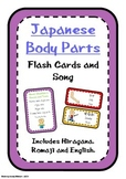 Japanese Body Parts - Flash cards and song.