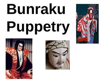 Japanese Bunraku Theatre Powerpoint