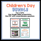Japanese Children's Day holiday (May 5) activity bundle