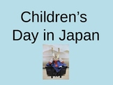 Japanese Children's Day Powerpoint