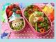 Japanese Children's Day Powerpoint