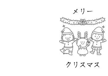 Japanese Christmas Card Set