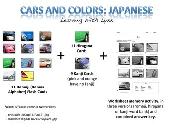 japanese color flash cards by learning with lynn teachers pay teachers. Black Bedroom Furniture Sets. Home Design Ideas